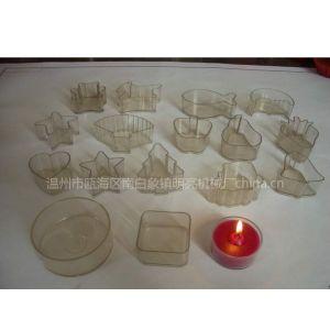 供应工艺蜡烛模具,茶蜡模具,莲花蜡烛模具