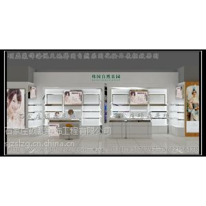 供应化妆品展柜 化妆品柜台 化妆品店装修效果图 石家庄硕磊专业厂家 量身定做