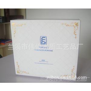 供应厂家定做各类美容保健品皮盒包装 美容保健品口服溶液包装皮盒