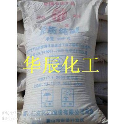 唐山三友99.2%纯碱厂家|三友牌工业纯碱|三友轻质纯碱盘锦总代理