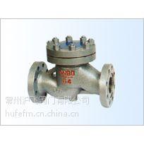 供应不锈钢高温止回阀系列H41H-64(低价直销)