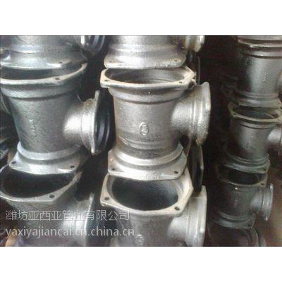 供应优质铸铁排水管亚西亚