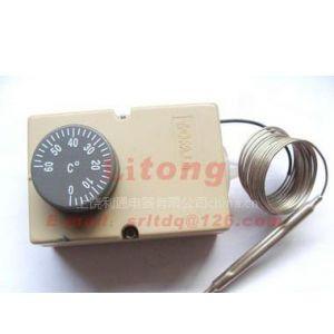 供应F2000温控器