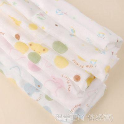 一件代发西松屋双层纱布手帕/洗澡巾/口水巾/喂奶巾WJ127