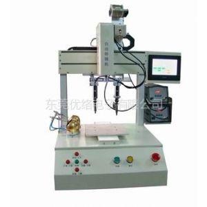 供应全自动焊锡机专配温控器 带定位槽插拔式烙铁头金属手柄UL-168