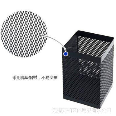 江浙沪38元包邮 广博高级铁质笔筒 方形办公笔插座 黑色现代感
