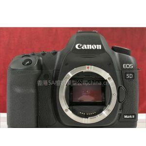 CANON佳能5D MARK II 数码相机模具 广东相机模板厂 镜头模具 镜头模型公司深圳模型厂