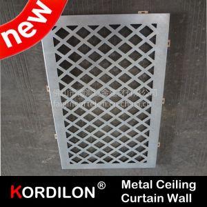 供应防火,防水铝单板,吊顶工程氟碳拉网板,铝网格板,幕墙板