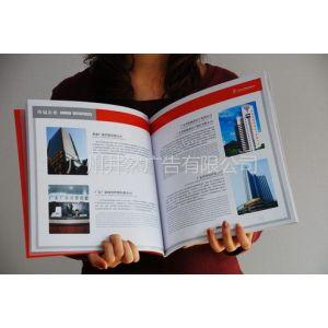 供应高档画册设计 广州画册设计公司 地产画册