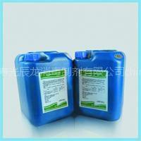 供应弗雷迪牌二氧化氯卫生防疫消毒液