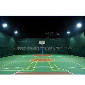 供应天津室内塑胶篮球场专业施工