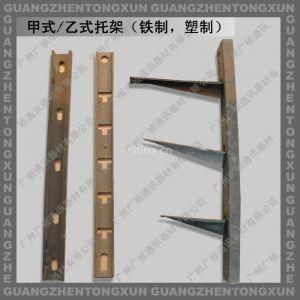 供应电缆托架 甲式托架 乙式托架 线路铁件