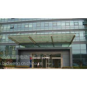 供应北京西苑玻璃门维修地弹簧玻璃门维修厂家