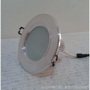 供应厂家直销奢华LED筒灯3.5寸5W 磨砂面 不刺眼