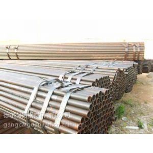 供应SA210C无缝钢管现货 价格 18912383537