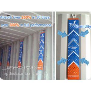 供应TOPSORB,海运干燥剂,集装箱干燥剂,环保干燥剂,防潮干燥剂,高吸湿干燥剂