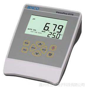 供应实验室酸度测试仪/酸度计/PH计