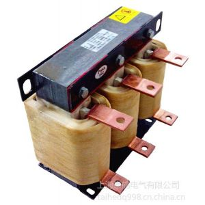 泰鹤供应变频器用进线电抗器