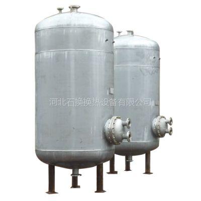 供应石家庄容积式换热器专业制造,半容积式换热器代理库存,换热器清洗