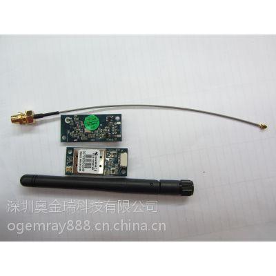 无线监控摄像头数字信号传输 用wifi模块传输视频信号