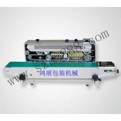 供应深圳自动FR900型连续式薄膜封口机 手压式薄膜封口机