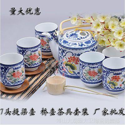 厂家直销釉中彩桥壶/提梁壶7头青花整套茶具 多画面 可定做加标