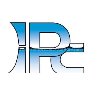 供应香港讯通展览公司2012-2013年展会信息/展览信息/展览计划/展会排期/展览会信息