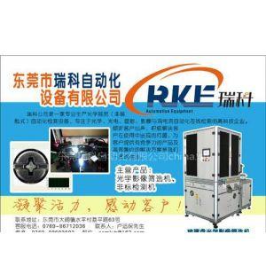 中国供应商网厂家供应:非标检测机 自动化螺丝筛选机
