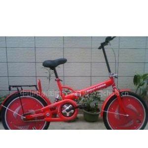 供应20'T型抽手折叠自行车