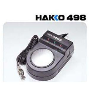 供应供应日本白光HAKKO/498静电测试仪