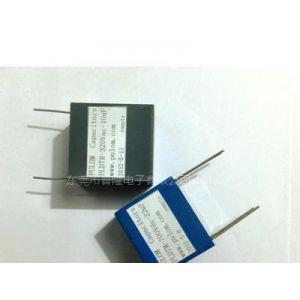 供应中频电源高频电源开关电滤波谐振电容