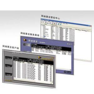 供应信息安全管理软件|企业信息安全管理|企业信息安全软件|企业信息安全系统|资料档案管理软件