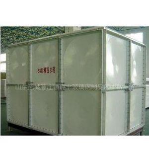 百度搜索玻璃钢水箱价格哈尔滨玻璃钢水箱天津玻璃钢水箱大同玻璃钢水箱黑龙江玻璃钢水箱
