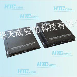 供应DVI光端机可远距离传输DVI信号无干扰
