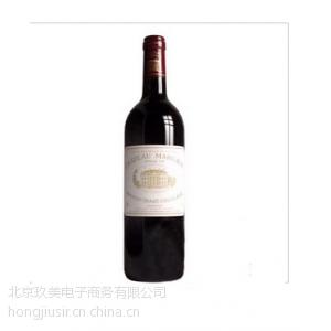 玛歌干红 玛歌干红葡萄酒 玛歌葡萄酒价格 法国玛歌庄园 玛歌北京