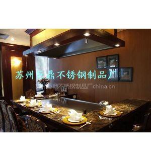 供应日本料理,韩国料理-铁板烧设备