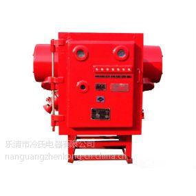 供应PJG-100/10Y矿用隔爆兼本永磁机构高压真空配电装置