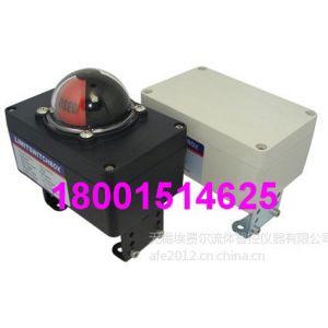 供应LS10-2H01H接近式回信器2SPDT长方形位置反馈器MECHANICAL