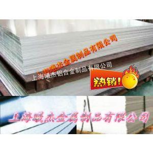 供应2A14-T4铝板型材、2117什么材料【冶金矿产】