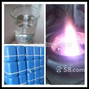 供应厨房灶具甲醇燃料助燃添加剂