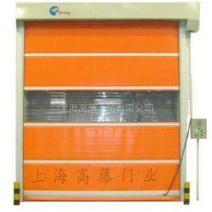 供应快速卷门 上海高藤门业 门框架,PVC门帘,驱动电机