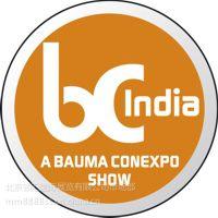 供应2014年印度宝马展 国际建筑机械、矿山机械及工程车辆展览会 (bC India 2014)