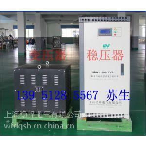 SG-50KVA三相干式变压器 稳峰制造SG-50KVA三相干式变压器价格