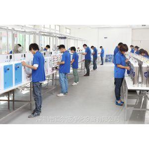 供应东磁加爱净水器代理 东磁加爱净水器加盟 清山泉净水器代理