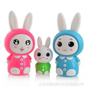 供应闪闪故事机大米兔早教机2G充电下载儿童MP3宝宝益智玩具厂家批发