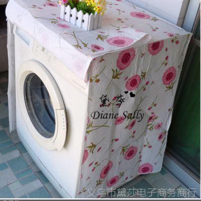 洗衣机罩防水防晒色丁布直筒滚筒双杠西门子和