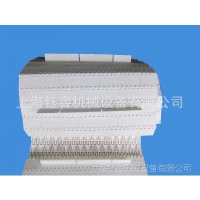 OPB网带 OPB平板 平格 网格 模块塑料网带 节距50.8上海钰容机械