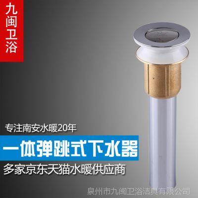 水暖五金 厂家直销批发 304不锈钢面盆下水器 弹跳下水配件