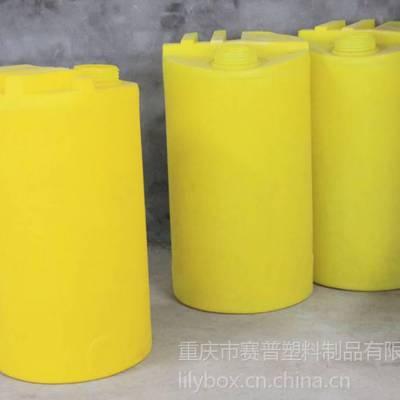 重庆圆形加药箱 塑胶圆柱加药箱厂家