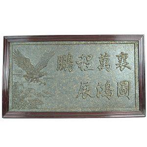 供应昌云茶叶普洱茶生茶 12公斤工艺茶雕摆件 供应装饰摆件